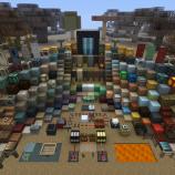 Скриншот Minecraft – Изображение 11