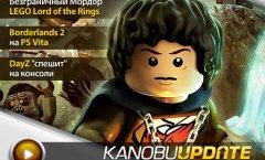 Kanobu.Update (13.09.12)