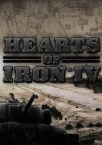 Hearts of Iron IV – фото обложки игры