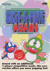 Bust-A-Move Again