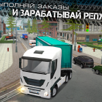 Скриншот World of Truck: Build Your Own Cargo Empire – Изображение 4