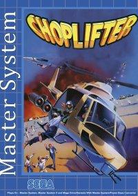 Choplifter – фото обложки игры