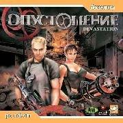 Devastation – фото обложки игры