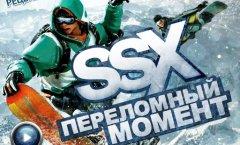 SSX (2012). Видеорецензия