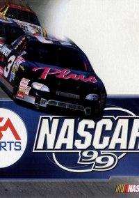NASCAR 99 – фото обложки игры