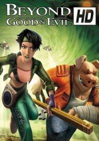 Beyond Good & Evil HD – фото обложки игры