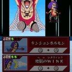 Скриншот One Piece: Gigant Battle – Изображение 106