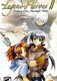 The Legend of Heroes II: Prophecy of the Moonlight Witch – фото обложки игры