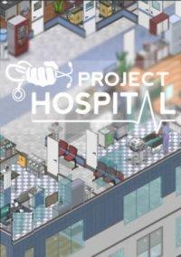 Project Hospital – фото обложки игры