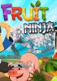 Fruit Ninja – фото обложки игры