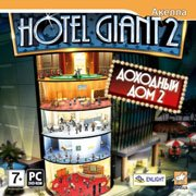 Hotel Giant 2 – фото обложки игры
