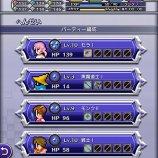 Скриншот Pictologica Final Fantasy – Изображение 11