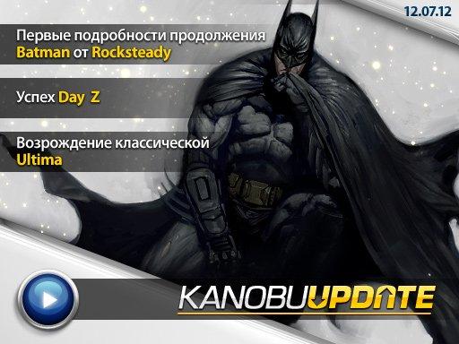 Kanobu.Update (12.07.12)