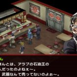 Скриншот Shin Megami Tensei: Persona 2 Innocent Sin – Изображение 10