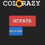 Скриншот Colorazy – Изображение 2