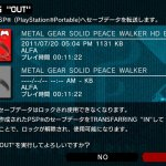 Скриншот Metal Gear Solid: Peace Walker HD Edition – Изображение 9