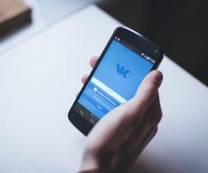 Пользователи обнаружили во«ВКонтакте» поиск людей пономеру телефона. Новсе нетак страшно