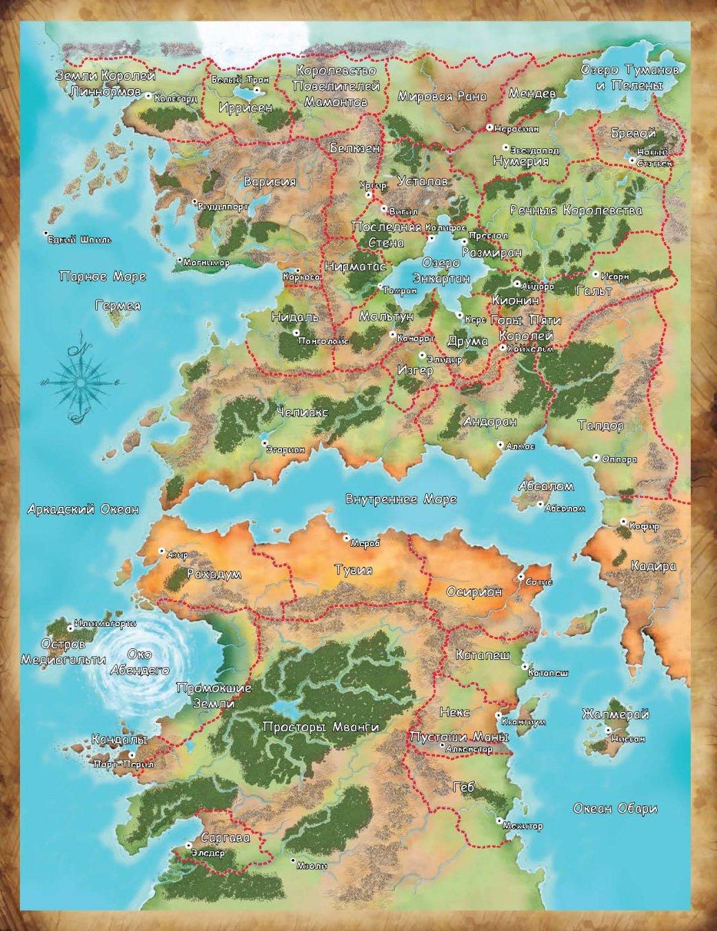 Что такое Pathfinder? «Доделанная» D&D 3.5, Баба Яга вПервую мировуюивозведение королевств | Канобу - Изображение 2