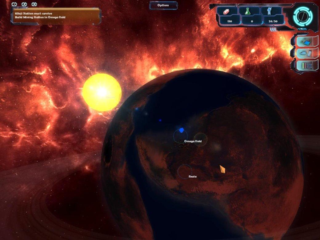 Космос как отсутствие: рецензия на Gemeni Wars | Канобу - Изображение 1
