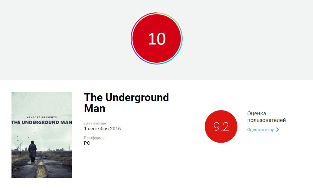Рецензия на The Underground Man Ильи Мэддисона | Канобу - Изображение 2