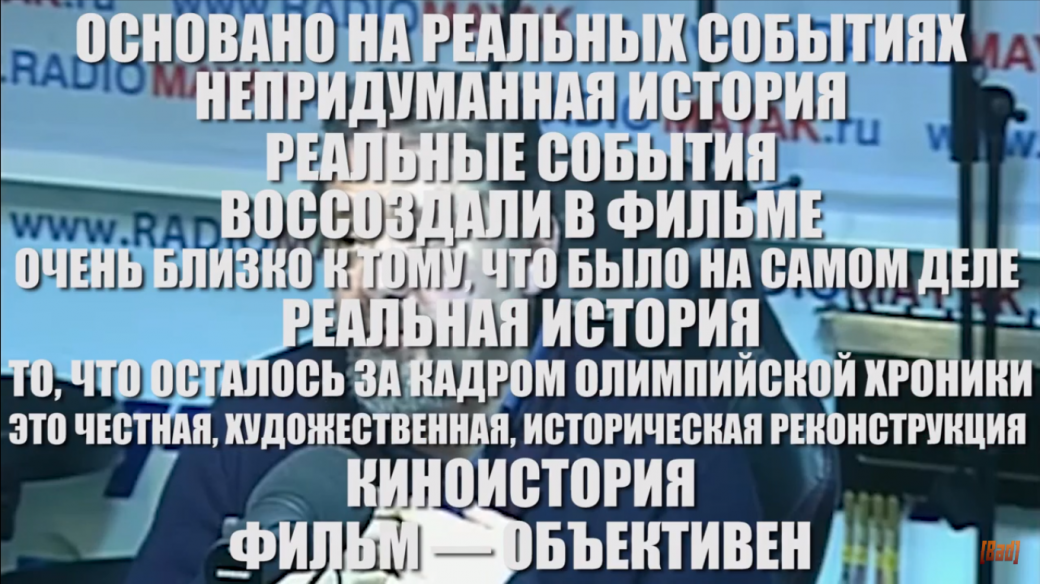 «Они злые дебилы, потому что они злые дебилы»: BadComedian раскритиковал в «Движении вверх»