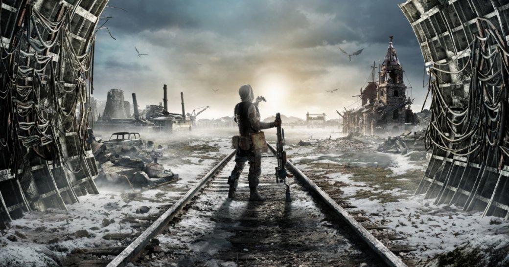 Metro: Exodus не получится скачать в Steam до самого релиза игры (Обновлено) | Канобу - Изображение 1