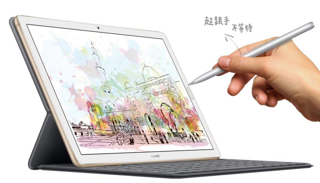 Представлен планшет Huawei MatePad 10.8: флагманский процессор, быстрая зарядка иподдержка Wi-Fi6+ | Канобу - Изображение 2