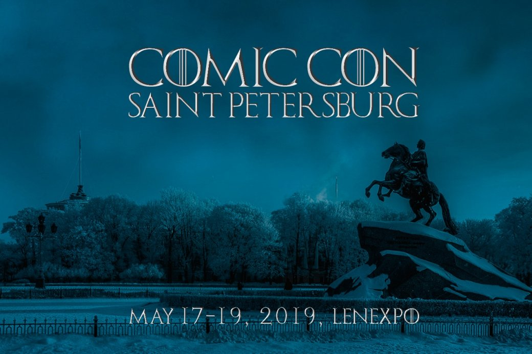 Как весело провести время наComic Con Saint Petersburg? | Канобу - Изображение 12