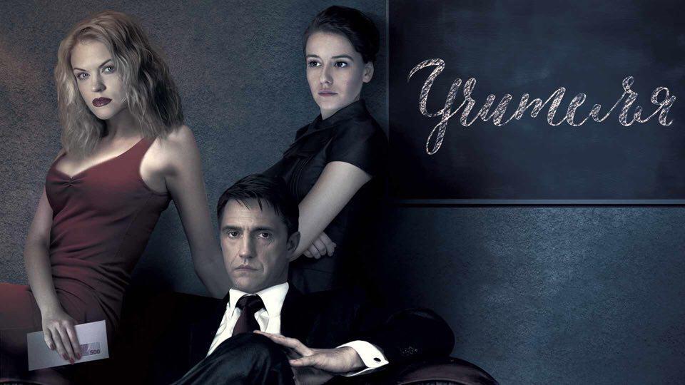 От«Вампиров средней полосы» досоветского «Хора»: 5 ярких российских сериалов нового сезона | Канобу - Изображение 3