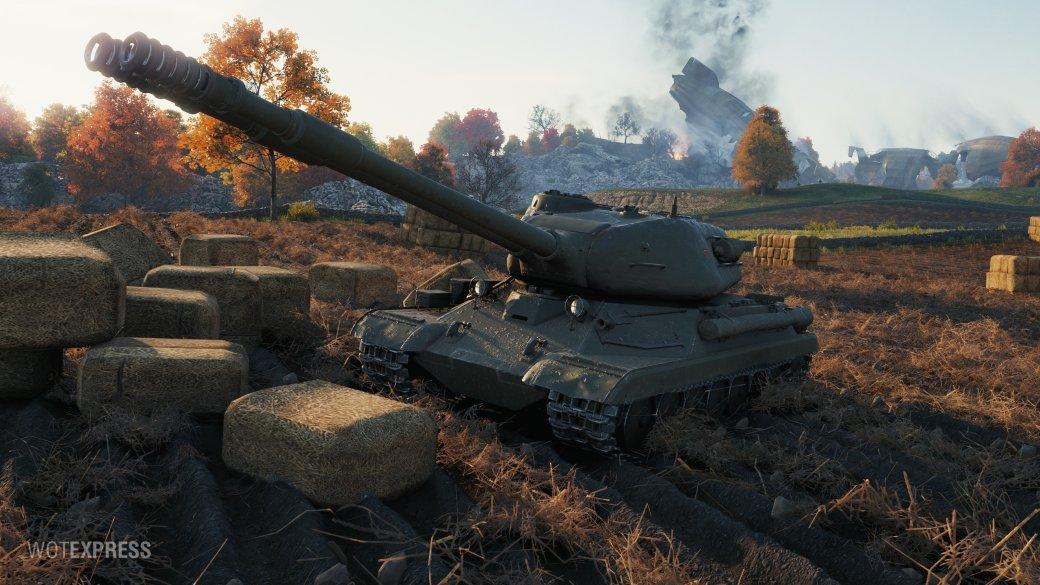 Тот самый изначально предполагаемый танк с двумя стволами—СТ-2