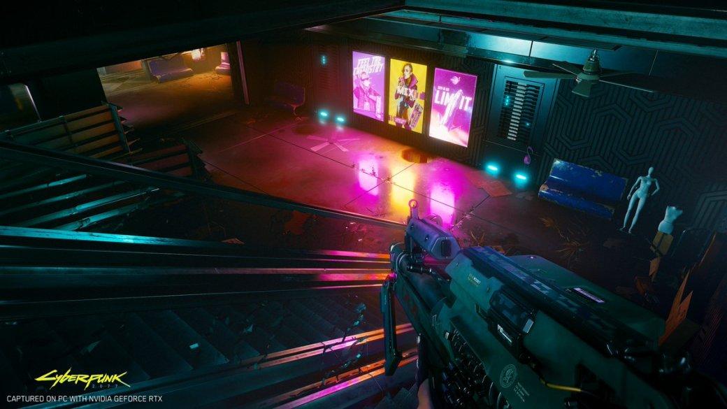 Почему вCyberpunk 2077 будет много агрессивной сексуальности. Объясняет дизайнер игры | Канобу - Изображение 2