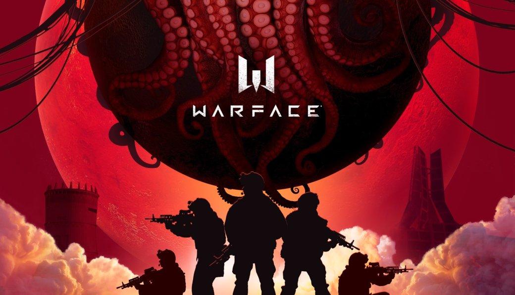 ВWarface состоялся старт спецоперации «Восход» | Канобу - Изображение 4152