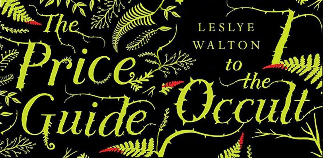 Ведьмы, книги и любовные треугольники: каким получилcя «Каталог оккультных услуг» Лесли Уолтон | Канобу