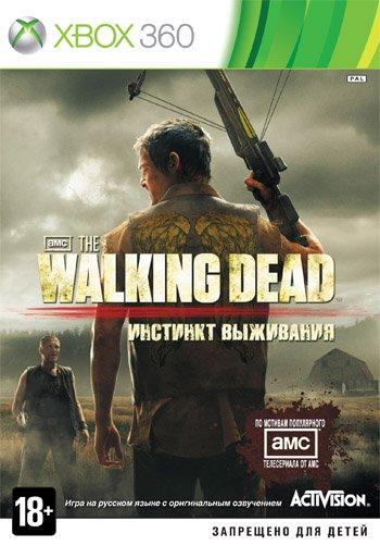 Сериал Ходячие мертвецы  (Walking Dead) - сюжет, актеры и роли, спойлеры, стоит ли смотреть | Канобу - Изображение 12