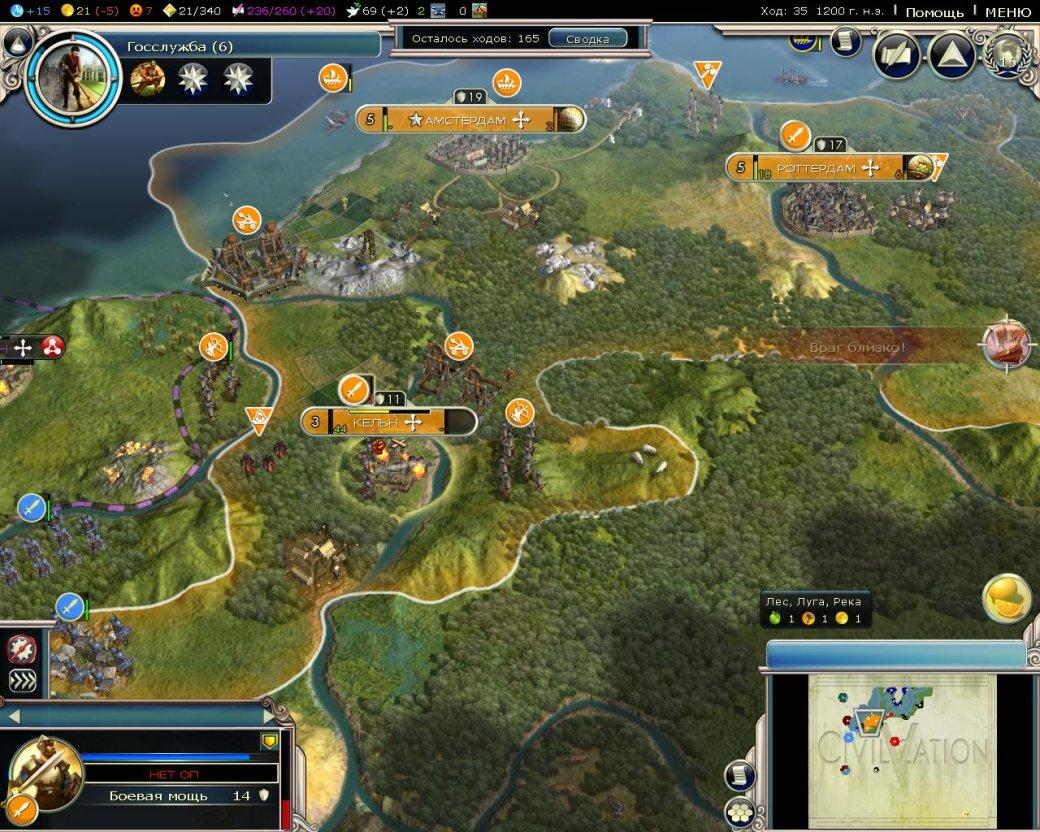 Рецензия на Sid Meier's Civilization 5 | Канобу - Изображение 2