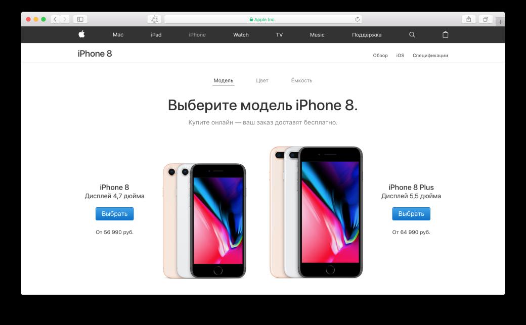 ТОП-10 причин выбрать iPhone 8 Plus вместо дорогущего iPhone X | Канобу - Изображение 3514