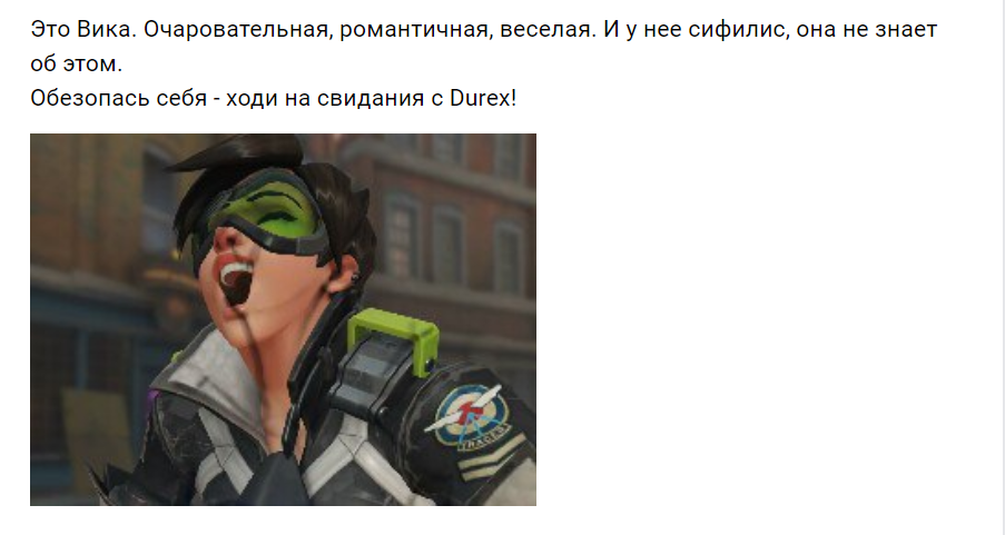 Мемы недели: втаптывание вгрязь Илона Маска, странные статуи инеработающий «ВКонтакте» | Канобу - Изображение 11