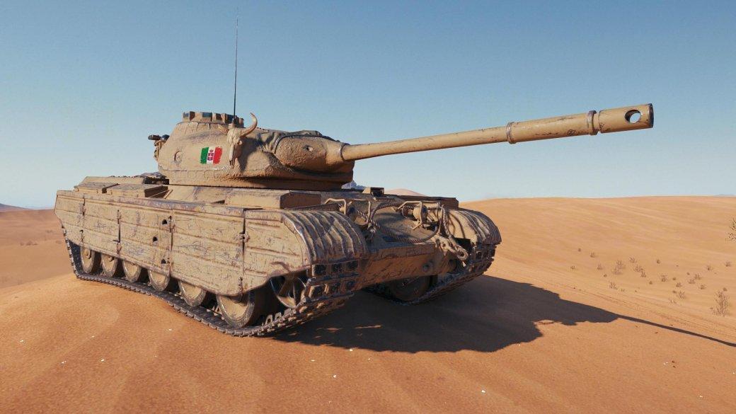Что получат игроки в World of Tanks за новогодние коробки | Канобу - Изображение 9614