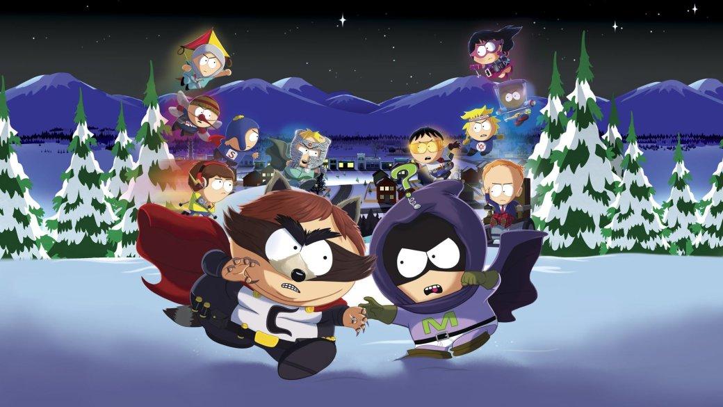 30 главных игр 2017 года. South Park: The Fractured But Whole— вот так выветривается сатира. - Изображение 1
