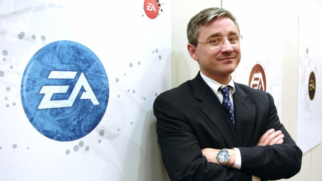 Вице-президент Electronic Arts Франк Гибо может уйти из компании | Канобу - Изображение 9704