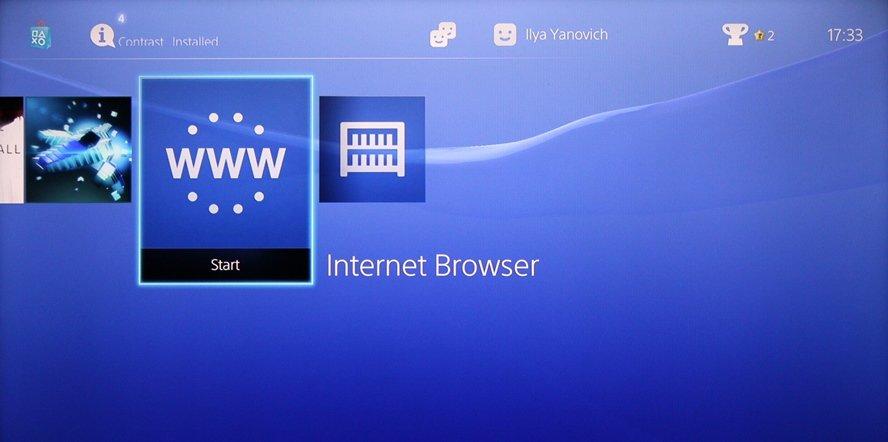 Интерфейс PlayStation 4 | Канобу - Изображение 4