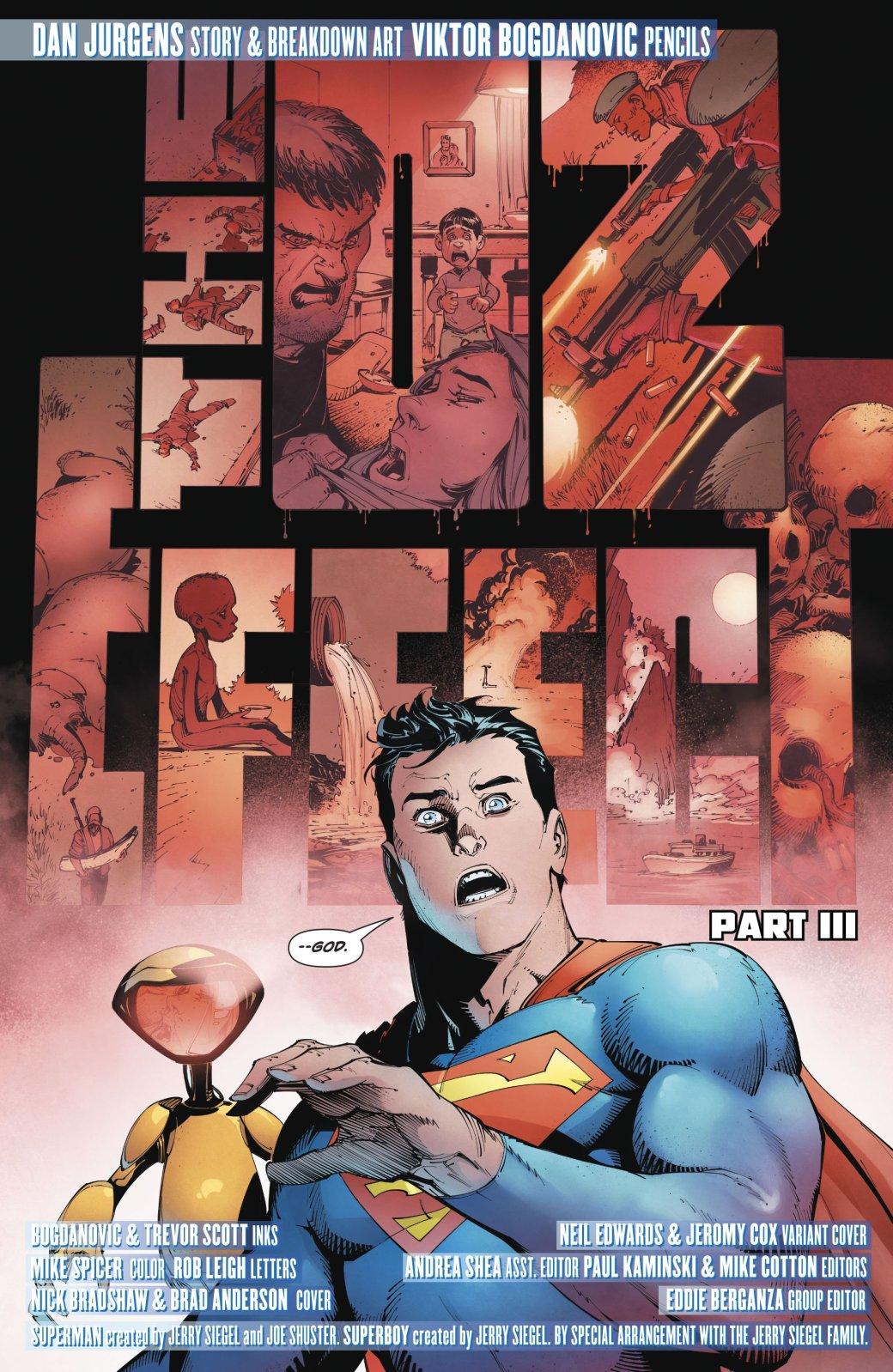Сможетли Мистер Озуговорить Супермена покинуть Землю?. - Изображение 1