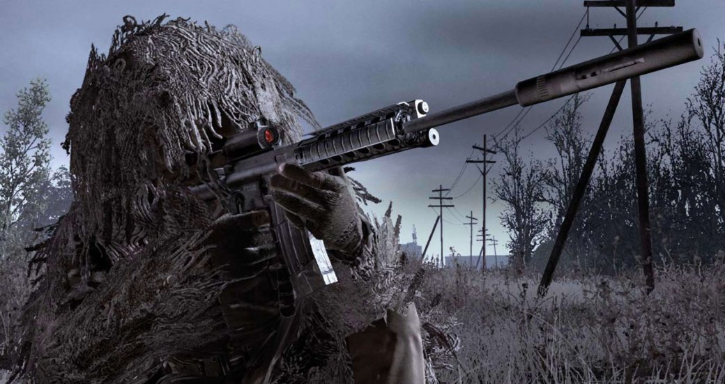 Гифка дня: секретная концовка Call ofDuty 4: Modern Warfare   Канобу - Изображение 9687