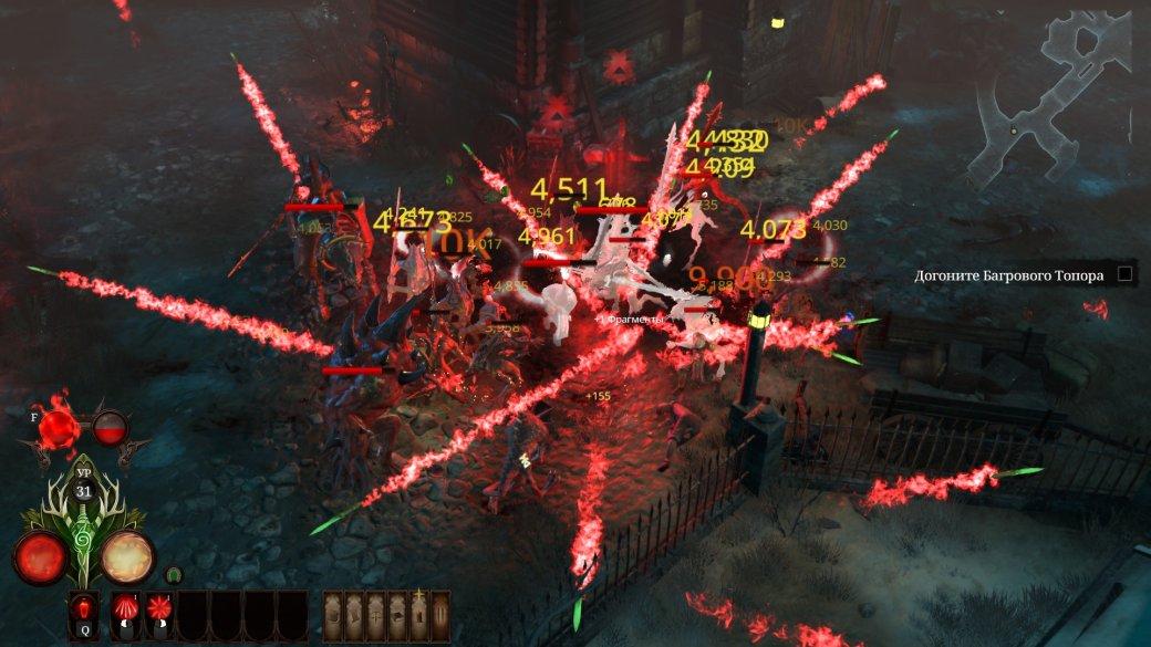 Рецензия на Warhammer: Chaosbane | Канобу - Изображение 3