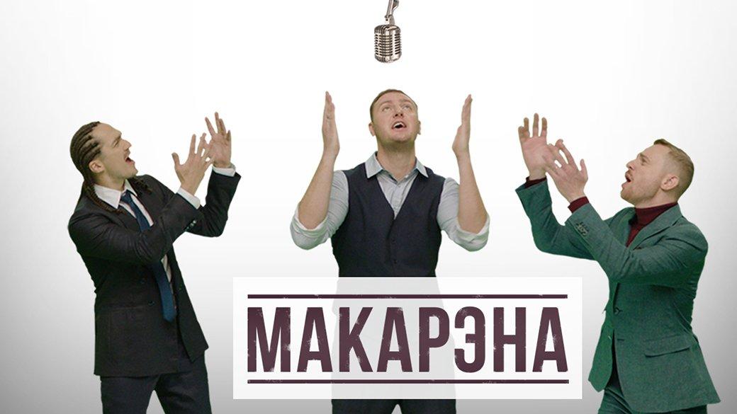 Обзор альбома «Четырехглавый орет» группы Каста — бунтари повзрослели | Канобу - Изображение 4