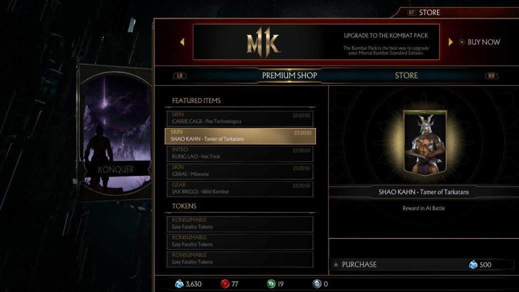 Mortal Kombat 11 после 140 часов игры— мнение Александра Трофимова | Канобу - Изображение 11084