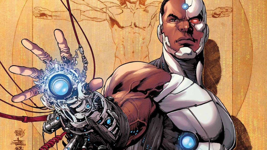 Фильмы по комиксам DC заменили Камни Бесконечности суперкомпьютерами | Канобу - Изображение 4502