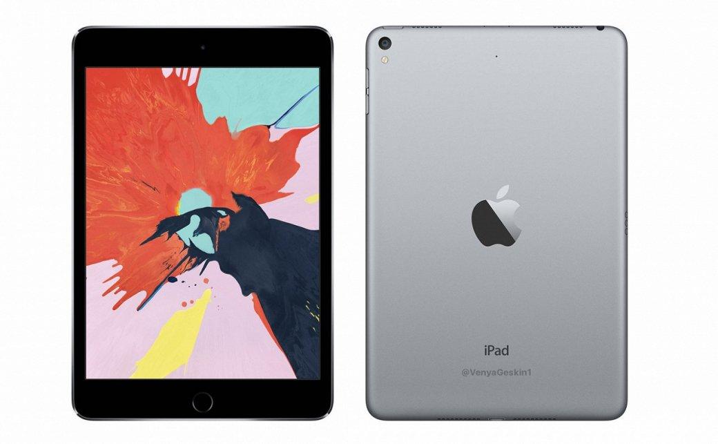 Слух: планшету iPad mini 5обновят только начинку иоставят старый корпус | Канобу - Изображение 203