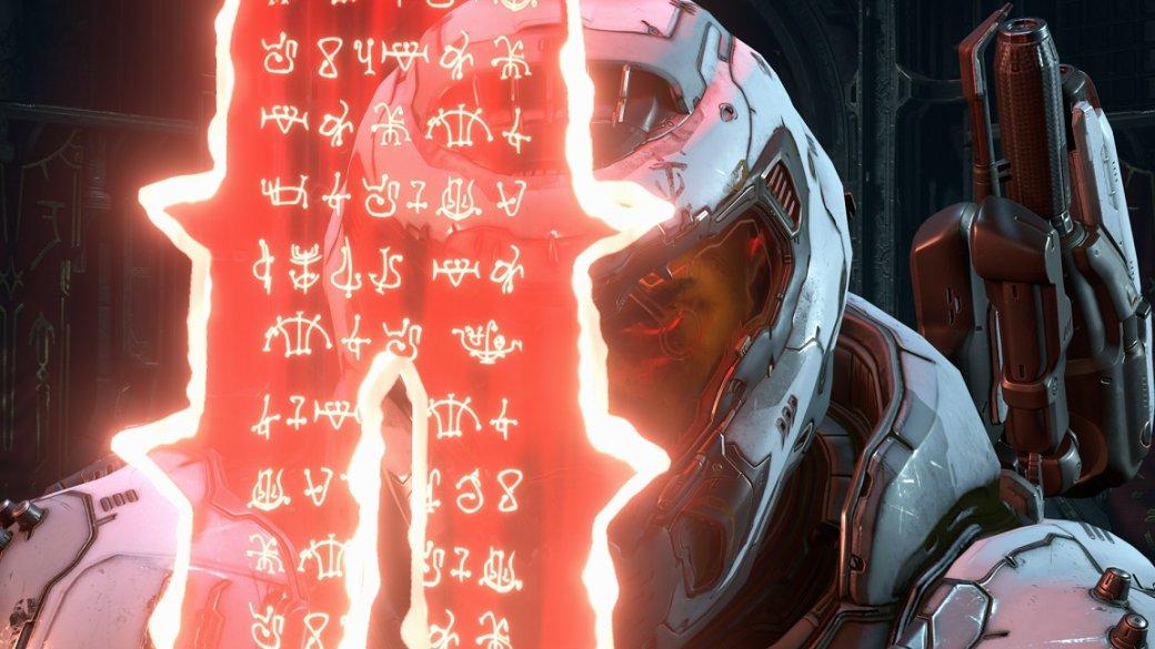 Рецензия на Doom Eternal | Канобу - Изображение 1017