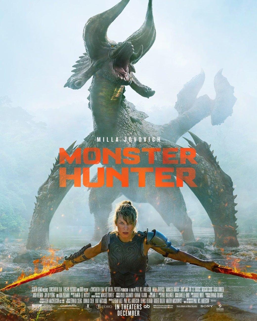 Вышел трейлер экранизации игры Monster Hunter сМиллой Йовович | Канобу - Изображение 3793